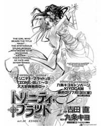 Trinity Blood 36: Exodus Volume Vol. 36 by Sunao, Yoshida