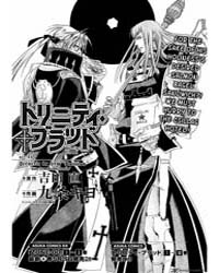 Trinity Blood 41: Scenario Du Film Passi... Volume Vol. 41 by Sunao, Yoshida