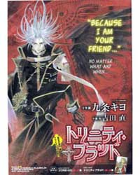 Trinity Blood 44: the Unbearable Lightne... Volume Vol. 44 by Sunao, Yoshida