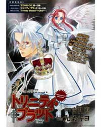 Trinity Blood 48: the King and I Volume Vol. 48 by Sunao, Yoshida
