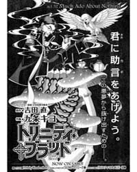 Trinity Blood 52: Much Ado About Nothing Volume Vol. 52 by Sunao, Yoshida