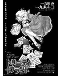Trinity Blood 53: a Room with a View Volume Vol. 53 by Sunao, Yoshida