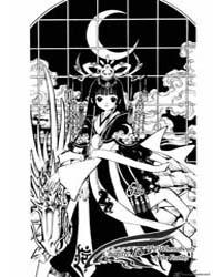 Tsubasa Reservoir Chronicles 10: the Whe... Volume Vol. 10 by Clamp