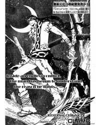 Tsubasa Reservoir Chronicles 124: the Pr... Volume Vol. 124 by Clamp