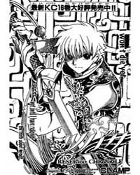 Tsubasa Reservoir Chronicles 130: Overst... Volume Vol. 130 by Clamp