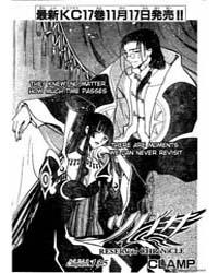 Tsubasa Reservoir Chronicles 135 Volume Vol. 135 by Clamp