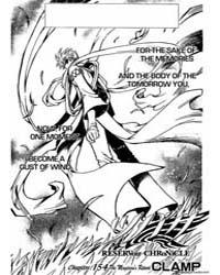 Tsubasa Reservoir Chronicles 154: the Ma... Volume Vol. 154 by Clamp