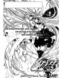 Tsubasa Reservoir Chronicles 155: Unluck... Volume Vol. 155 by Clamp