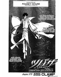 Tsubasa Reservoir Chronicles 171: the Be... Volume Vol. 171 by Clamp