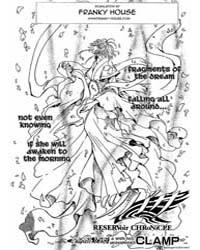Tsubasa Reservoir Chronicles 173: a Wish... Volume Vol. 173 by Clamp