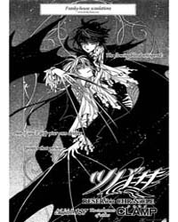 Tsubasa Reservoir Chronicles 187: the Co... Volume Vol. 187 by Clamp