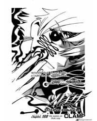Tsubasa Reservoir Chronicles 188: the Ru... Volume Vol. 188 by Clamp