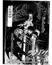 Tsubasa Reservoir Chronicles 190: Those ... Volume Vol. 190 by Clamp