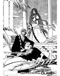 Tsubasa Reservoir Chronicles 193: Sevent... Volume Vol. 193 by Clamp