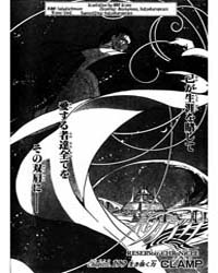 Tsubasa Reservoir Chronicles 199: the Po... Volume Vol. 199 by Clamp