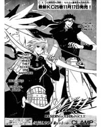 Tsubasa Reservoir Chronicles 204: Wishes... Volume Vol. 204 by Clamp