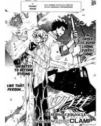 Tsubasa Reservoir Chronicles 209: the De... Volume Vol. 209 by Clamp