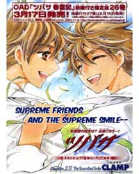 Tsubasa Reservoir Chronicles 211: the Sc... Volume Vol. 211 by Clamp