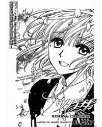 Tsubasa Reservoir Chronicles 218: Memory... Volume Vol. 218 by Clamp