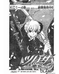 Tsubasa Reservoir Chronicles 37: Between... Volume Vol. 37 by Clamp