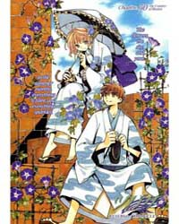 Tsubasa Reservoir Chronicles 50: the Cou... Volume Vol. 50 by Clamp