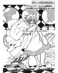 Tsubasa Reservoir Chronicles 81 Volume Vol. 81 by Clamp