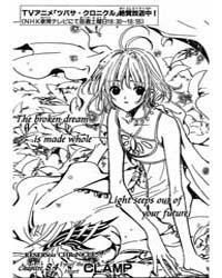 Tsubasa Reservoir Chronicles 84 Volume Vol. 84 by Clamp
