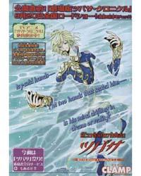 Tsubasa Reservoir Chronicles 89 Volume Vol. 89 by Clamp