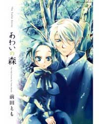 Tsukuroiya 1: the Pale Forest Volume Vol. 1 by Tomo, Maeda