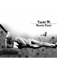 Tsumi Ni Nureta Futari 13: 13 Volume Vol. 13 by Kitagawa, Miyuki