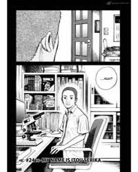 Uchuu Kyoudai 24: My Name is Itou Serika Volume Vol. 24 by Chuuya, Koyama