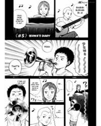 Uchuu Kyoudai 5: Serika's Diary Volume Vol. 5 by Chuuya, Koyama