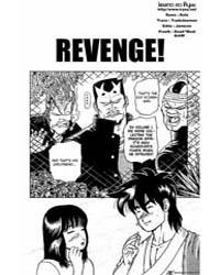Ultimate Hentai Kamen 10 : Revenge Volume Vol. 10 by Ando, Keishuu