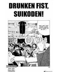 Ultimate Hentai Kamen 18 : Drunken Fist,... Volume Vol. 18 by Ando, Keishuu