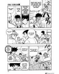 Ultimate Hentai Kamen 3 : Aiko's Secret Volume Vol. 3 by Ando, Keishuu