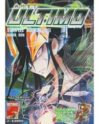 Mechanical Boy: Ultimo (Karakuridouji Ul... Volume No. 6 by Takei, Hiroyuki