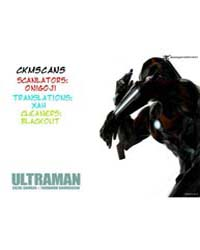 Ultraman 20 Volume No. 20 by Eiichi, Shimizu