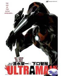 Ultraman 6 Volume No. 6 by Eiichi, Shimizu
