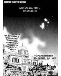 Umineko No Naku Koro Ni 13: Battler Vs E... Volume Vol. 13 by Natsumi, Kei