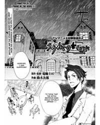 Umineko No Naku Koro Ni 17: Fortificatio... Volume Vol. 17 by Natsumi, Kei