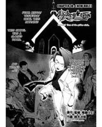 Umineko No Naku Koro Ni 20: Discord Volume Vol. 20 by Natsumi, Kei