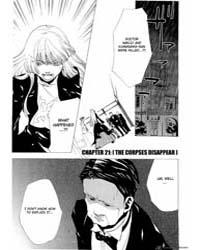 Umineko No Naku Koro Ni 4: the Golden In... Volume Vol. 4 by Natsumi, Kei