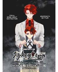 Umineko No Naku Koro Ni Episode 4: 24 Wh... Volume Vol. 24 by Ryukishi07
