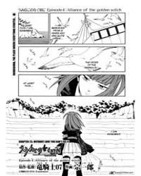 Umineko No Naku Koro Ni Episode 4: 26 Us... Volume Vol. 26 by Ryukishi07