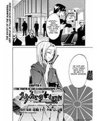 Umineko No Naku Koro Ni Episode 4: 8 Mag... Volume Vol. 8 by Ryukishi07