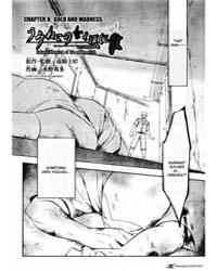Umineko No Naku Koro Ni Chiru Episode 7 ... Volume Vol. 8 by Ryukishi