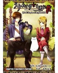 Umineko No Naku Koro Ni Chiru Episode 7 ... Volume Vol. 2 by Ryukishi