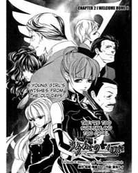 Umineko No Naku Koro Ni Episode 3 6: Kuw... Volume Vol. 6 by