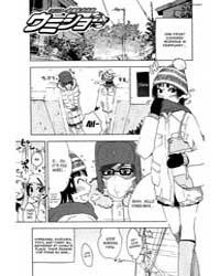 Umisho 119 Volume Vol. 119 by Hattori, Mitsuru
