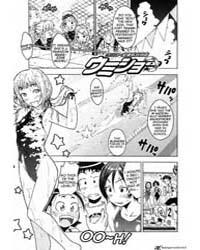 Umisho 16 Volume Vol. 16 by Hattori, Mitsuru